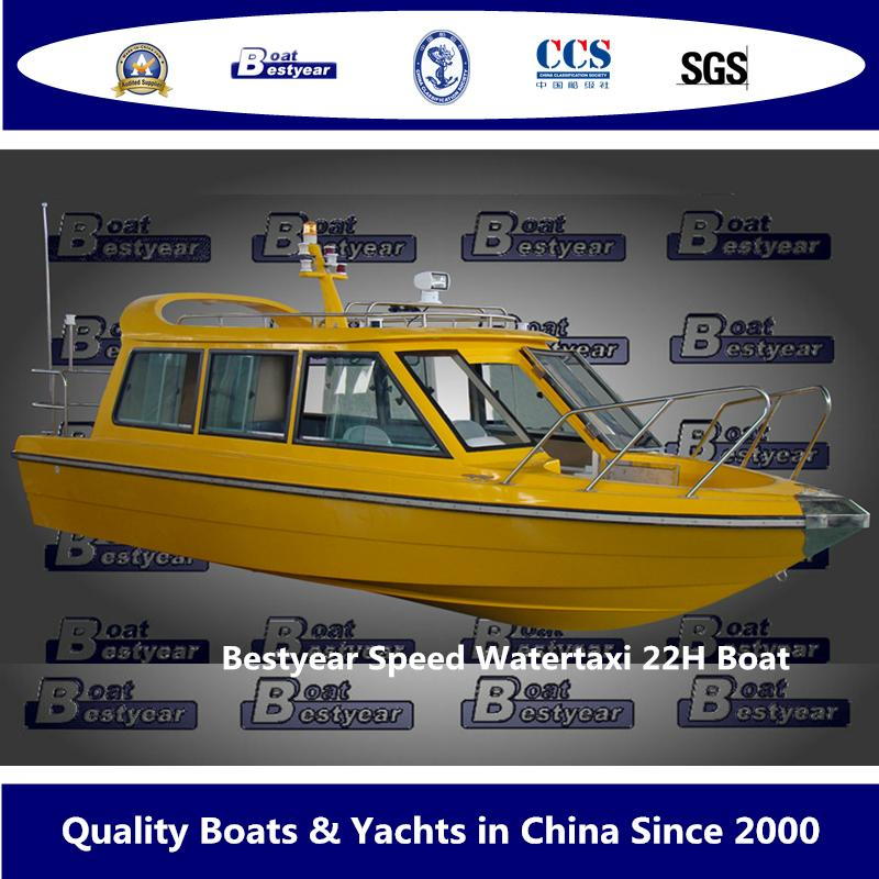 Speed watertaxi 22H boat 1