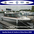 Speed watertaxi 22H boat 5
