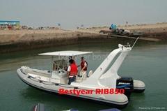 Large rigid hull inflata