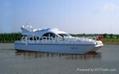 Catamaran Passenger Boat