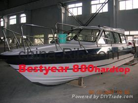 Passenger boat 7.6m and 8.8m and 9.6m