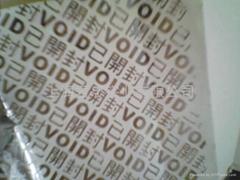 揭開留字VOID防偽標籤
