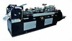MODEL ZF-391 FULL-AUTOMATIC ENVELOPE SEALING MACHINE