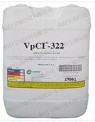 美国CORTEC产VpCI-325 VpCI-322 VpCI-705