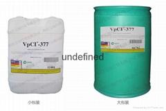 美國歌德公司VPCI-377防鏽劑 VCI-377