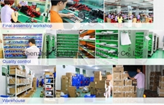 Shenzhen Southking Technology Co. , LTD