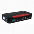 High Quality 12V Portable Emergency Car Battery Jump Starter 5