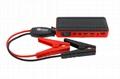 Multi-function 12V Best Portable Jump