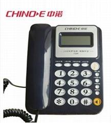 中诺电话机C228  中诺电话机北京总代理
