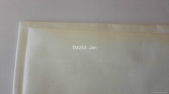 E Glass Plain Woven Cloth Low density 20g 25g 30g 35g 60g 90g 100g 135g 150g