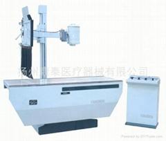 MODEL YZ-50B 50mA MEDICAL X-RAY MACHINE