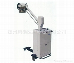 YZ-50C TYPE MOVABLE MEDICAL DIAGNOSTIC X-RAY RADIOGRAPH MACHINE