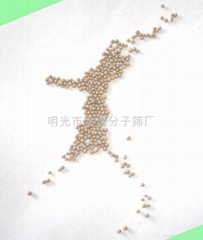 HF-404B Molecular Sieve for Automobile Air Desiccant