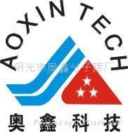 Mingguang Aoxin Molecular Sieve Factory