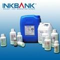 抗UV染料專用墨水新品 3