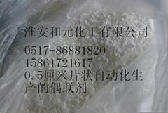 异丙基三硬酯酸钛酸酯偶联剂