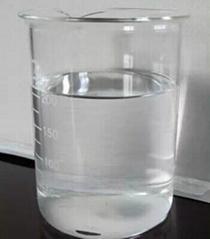 硅烷偶聯劑KH-560