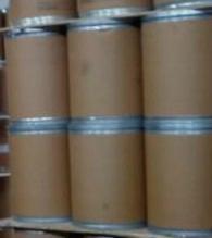 生物緩衝劑三羥甲基氨基甲烷Tris