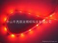 LED貼片燈帶七彩跑動戶外防水燈條IP65 5