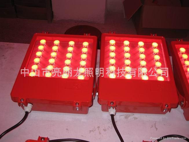 LED大功率投光燈戶外工程射樹燈投柱燈超高亮 2