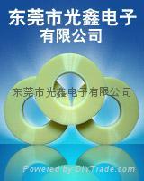 东莞市光鑫电子有限公司
