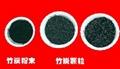 活性竹炭 1