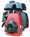 Gasoline Engine GXH50/142F 49cc