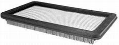 Air Filter HONDA 17211-ZOA-013