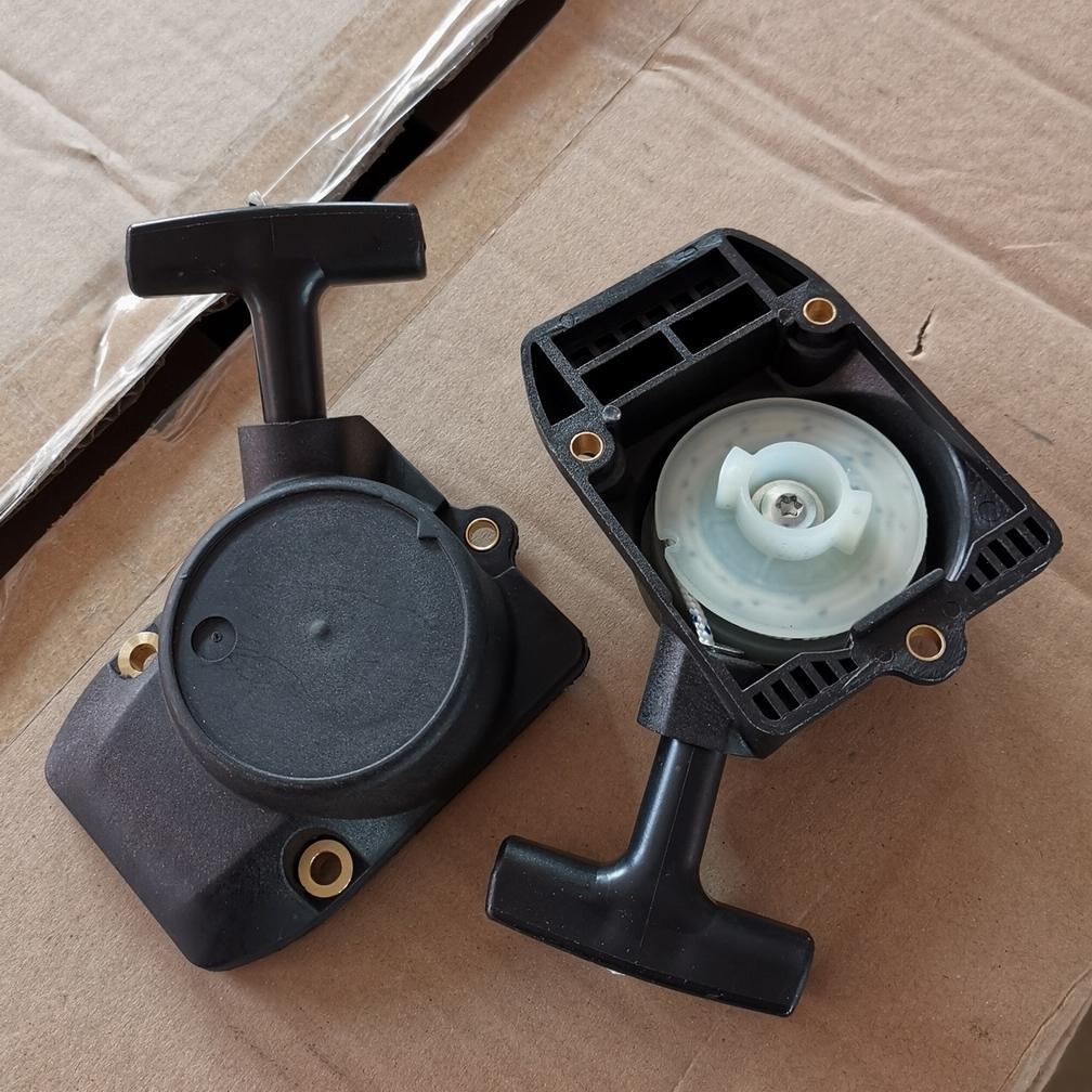 Starter FS75 FS80 FS85 FC75 FC85 KM85 BG75 BG85 FR85 HT70 HT75 HL75 HL75K