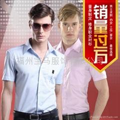 福州工作襯衫 g2000襯衫 男 商務襯衫 職業上班襯衫