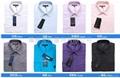 福州工作衬衫 g2000衬衫 男 商务衬衫 职业上班衬衫