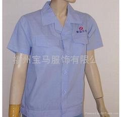 福州勞保服裝