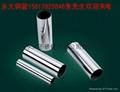 永大管材201不鏽鋼焊接拋光裝飾管 2