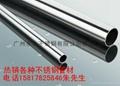 永大管材201不鏽鋼焊接拋光裝飾管 3
