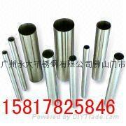 永大管材201不鏽鋼焊接拋光裝飾管 5