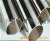 优质达标316L不锈钢装饰用管