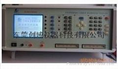 CT-8681線材導通測試儀