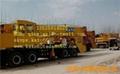 加藤50吨 起重机