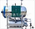 sterilizer autoclave