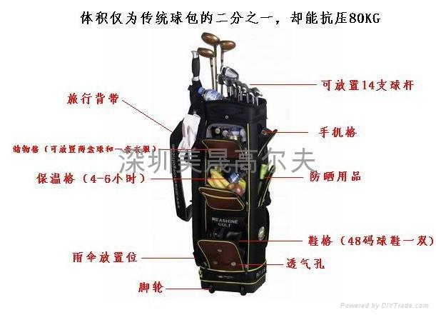 美晟高尔夫车载旅行球包 MIX 2