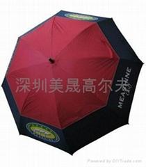 美晟高尔夫双层伞