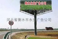三面广告牌