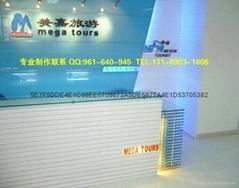 广州铝塑板形象墙