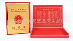 木质结婚证盒