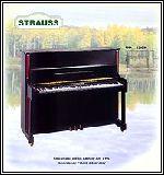 北京售价新出厂的星海钢琴 1