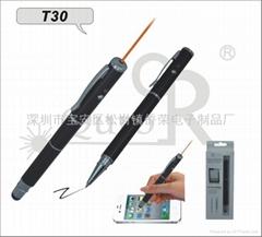 无线遥控激光笔