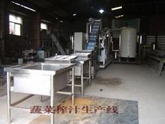 蔬菜汁生產線