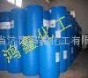 甲基丙烯酸甲酯
