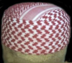 Yashmagh Cap