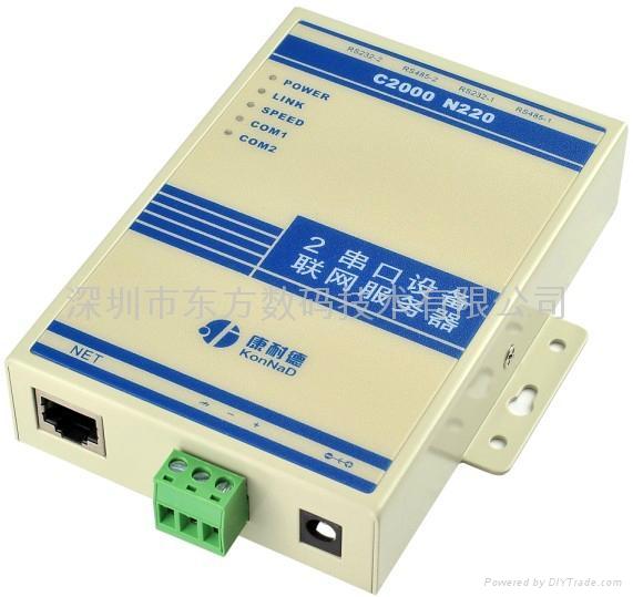 2路485轉以太網串口服務器 1